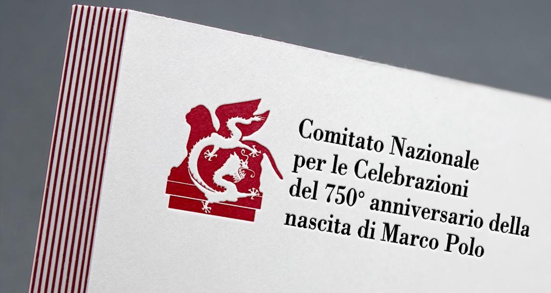 Ideazione del logo per il Comitato Nazionale per le Celebrazioni del 750° anniversario della nascita di Marco Polo